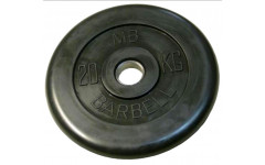 Диск обрез. 26 мм 20 кг