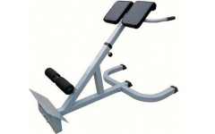 Скамейка гиперэкстензия BODY GYM 45 Dgree hyperextension